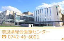 医療 センター コロナ 都島